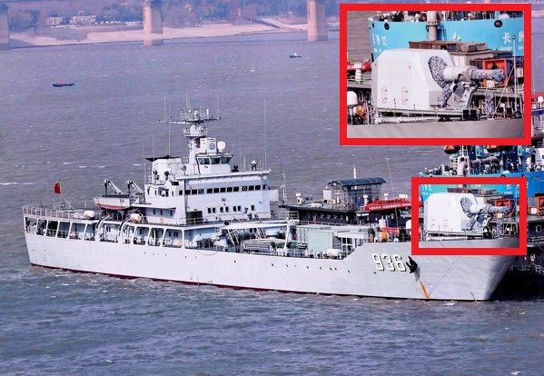 Chinese Railgun Onboard Vessel for testing