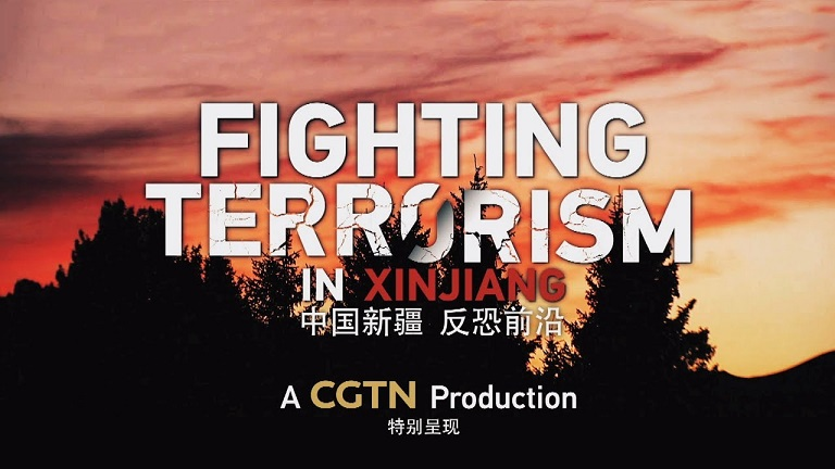 UnofficialChina.blog - Fighting Terrorism Video