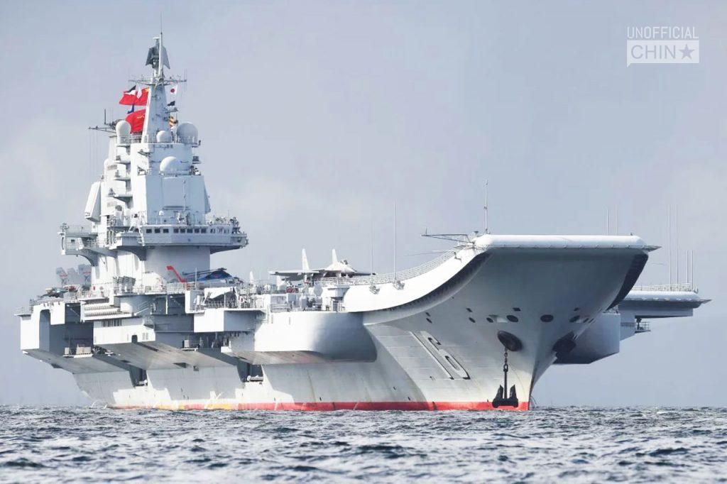 carrier-liaoning-1
