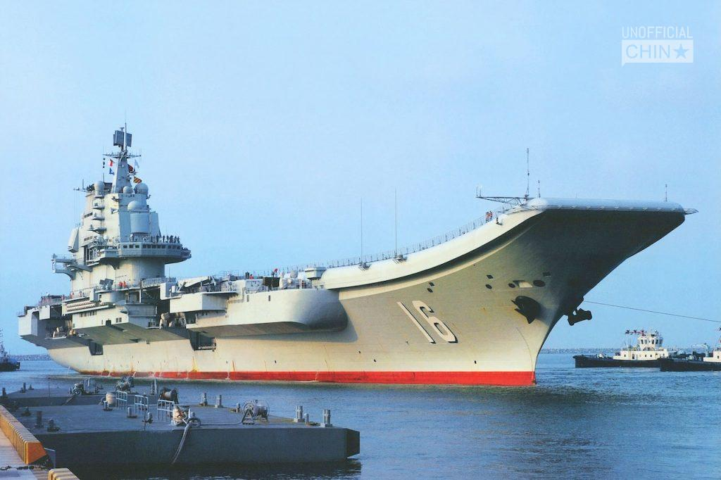 carrier-liaoning 016