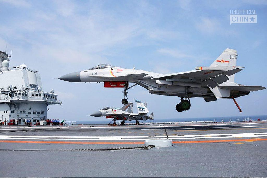 carrier-liaoning 016 j15 fighter