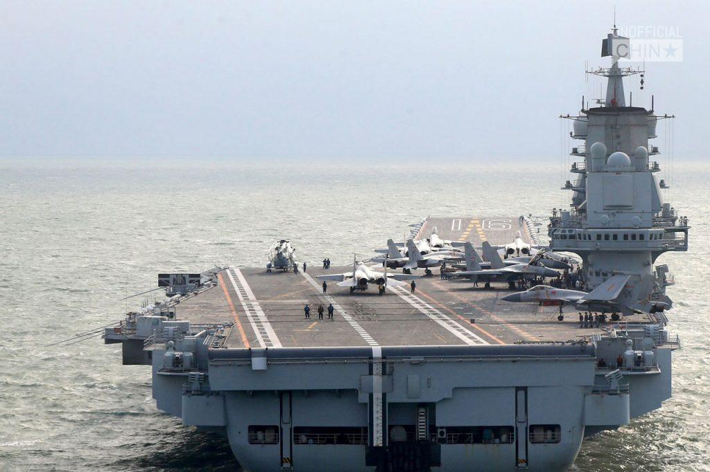 carrier-shandong-1