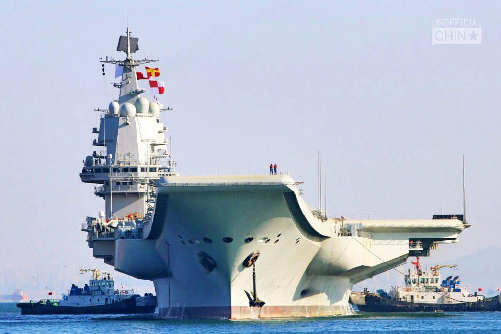 carrier-shandong