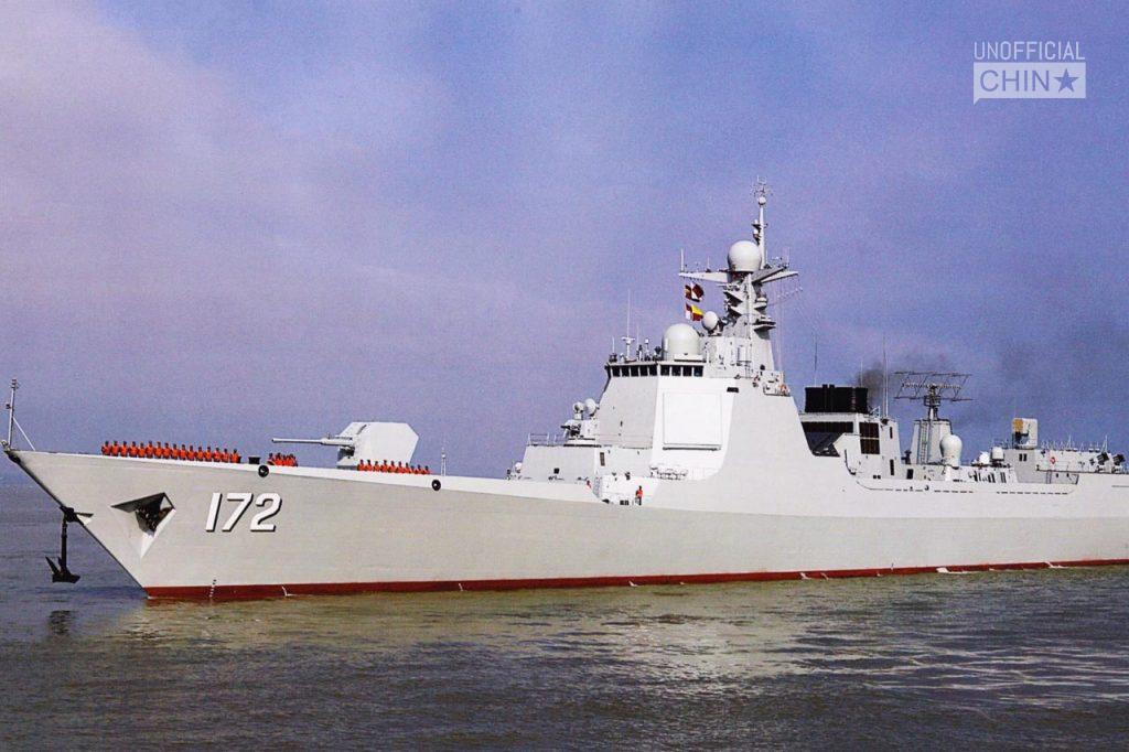 destroyer-052D-1
