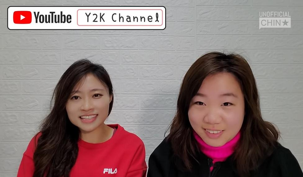 Y2K-Channel-1