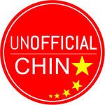 Profile picture of UnofficialChina